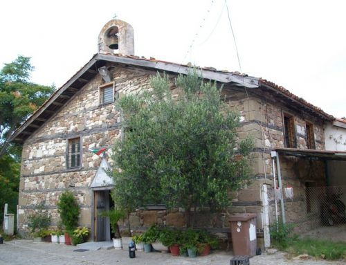 The church of Holy Transfiguration of Our Lord
