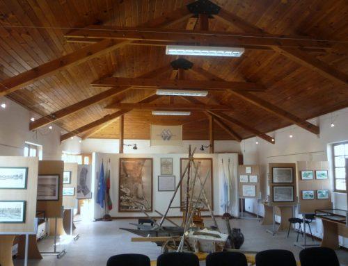 Музей соли в городе Поморие